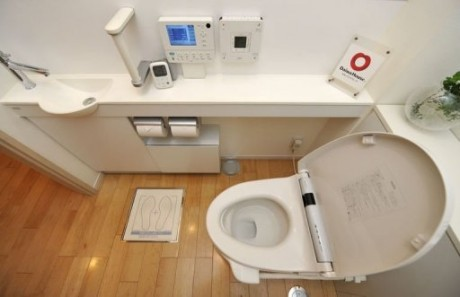 rp_Intelligent-Toilet-460x297.jpg